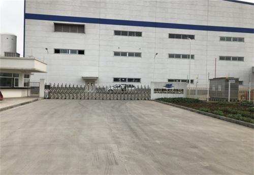 杰斯比塑料(武汉)有限公司