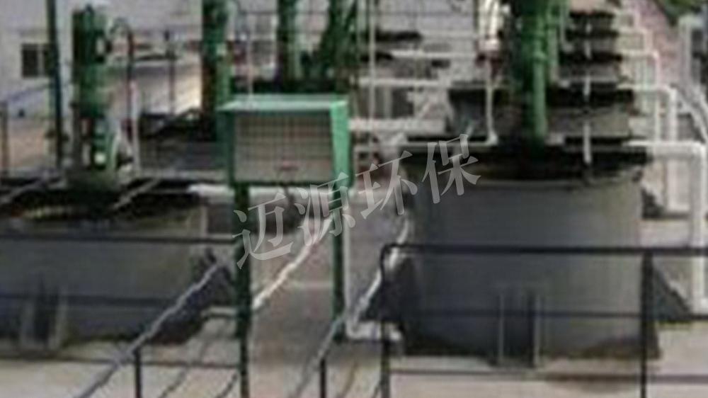河南洛阳化工园区污水处理
