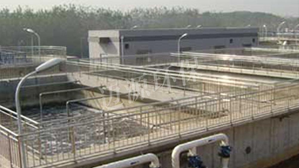 河南纺织品印染废水处理