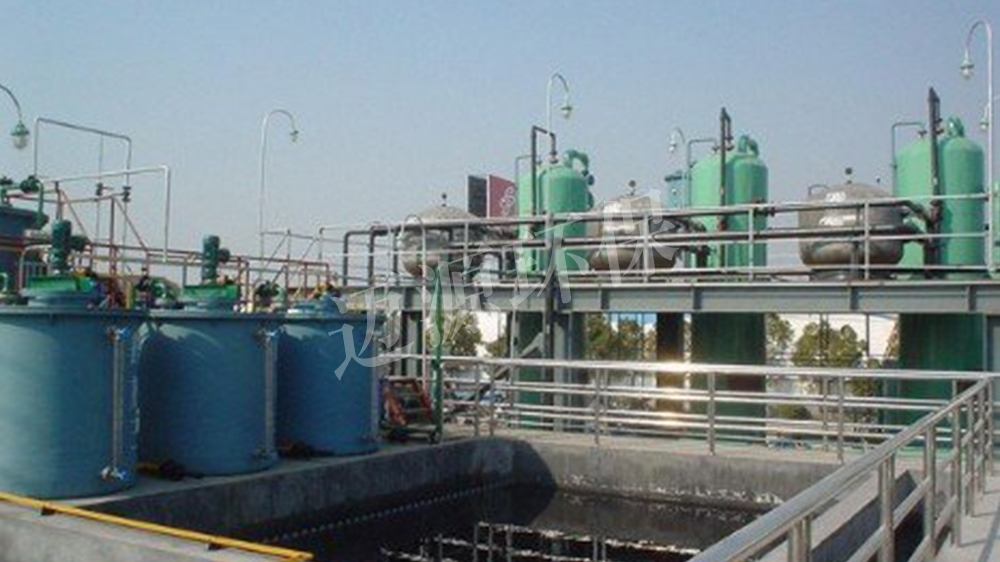 际华纺织废水处理