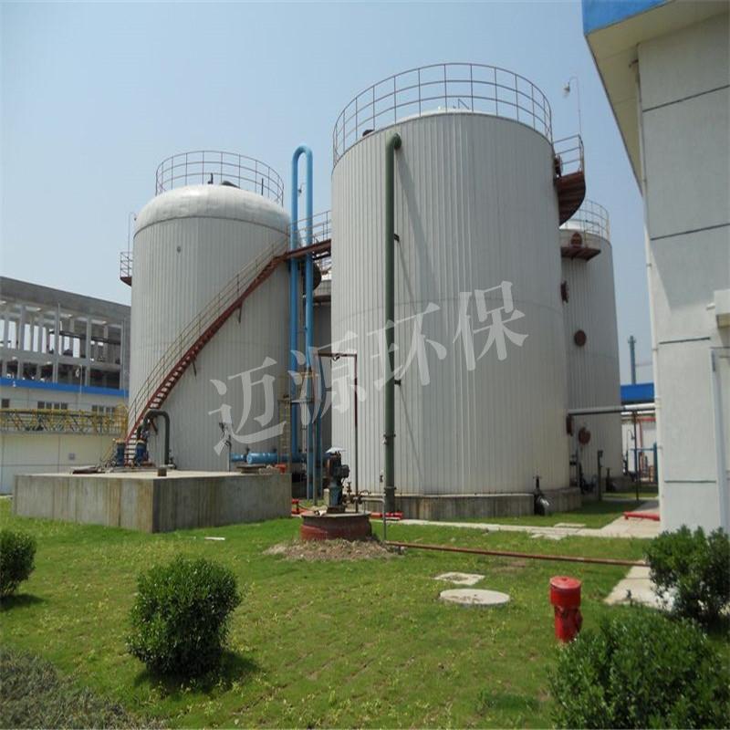 高浓度污水处理系统