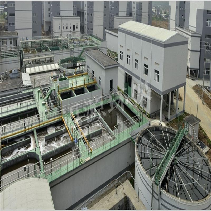 高氨氮废水处理系统