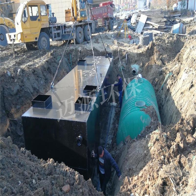 医院一体化污水处理设备