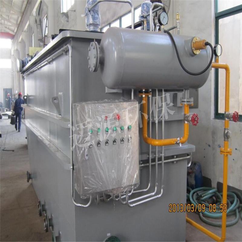 溶气气浮机