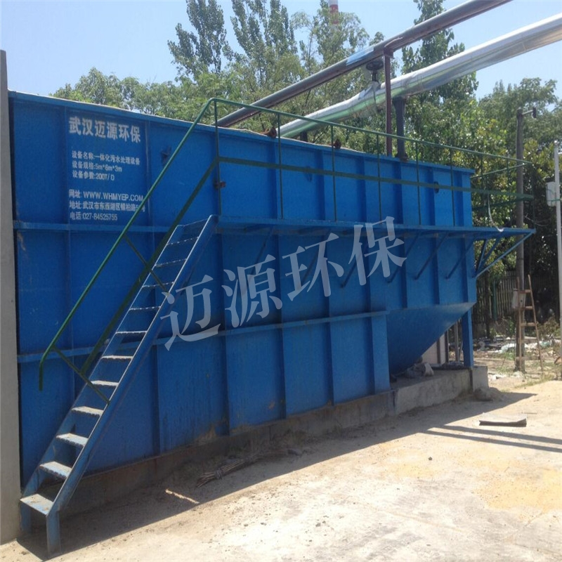 高效斜板沉淀器