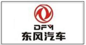 武汉污水处理公司